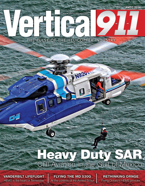 Vertical 911 - Fall 2014 (AMTC)