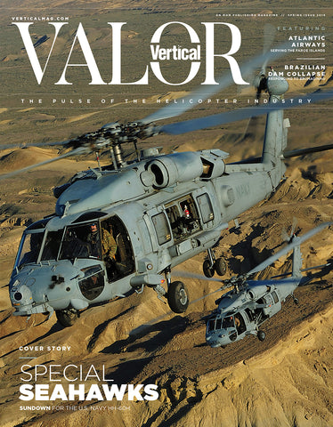 Vertical Valor (formerly Vertical 911) - 2 Year Subscription