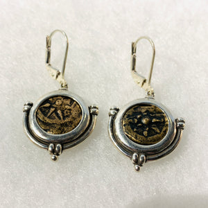 Widow's Mite Bronze Coin Earrings 103-76 BCE