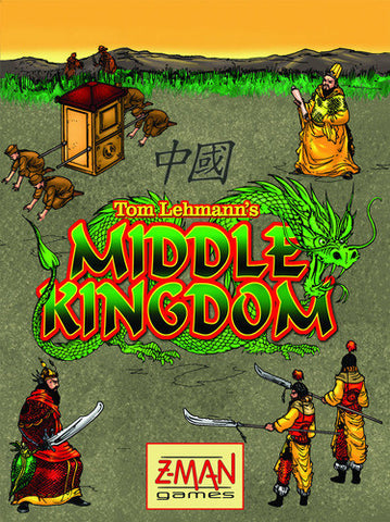 Middle Kingdom