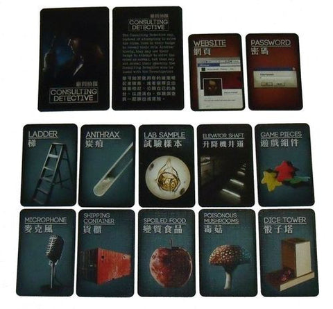 Deception: Murder in Hong Kong – Promo Pack