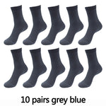 10 Pairs of High Quality Bamboo Fiber Men's Business Socks