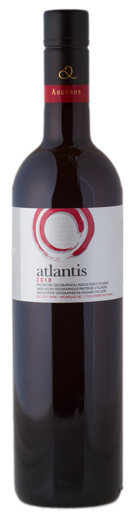 Argyros Atlantis red 2013