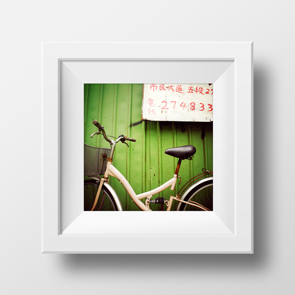 Bicycle in Taipei Taiwan<br>Archival Fine Art Chromogenic Print
