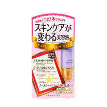 Load image into Gallery viewer, Kokuryudo FIRMOIST BASE SERUM BST
