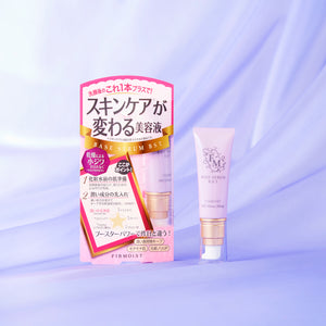 Kokuryudo FIRMOIST BASE SERUM BST