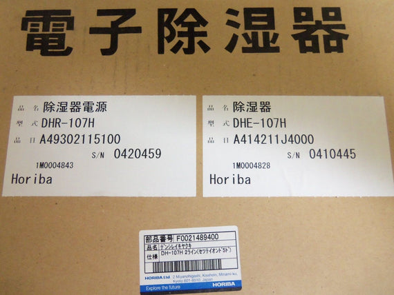 HORIBA A49302115100 POWER SUPPLY W/ A414211J400 DRIVE *NEW IN BOX*