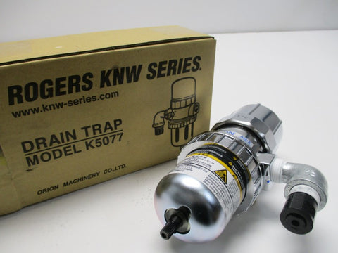 ORION K5077 DRAIN TRAP * NEW IN BOX * – MRO Global Solutions