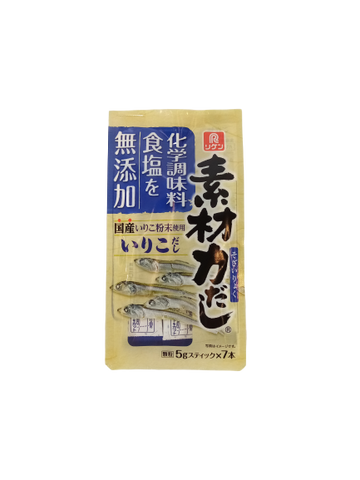 RIKEN<BR>Dashi Broth with Sardines Iriko 7g x 5P