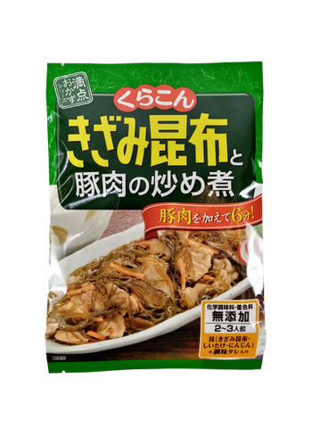 KURAKON<BR>Seasoning for Seaweed Kombu and Vegetables 67g