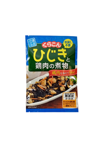 KURAKON<BR>Seasoning for Seaweed Hijiki and Vegetables 55g