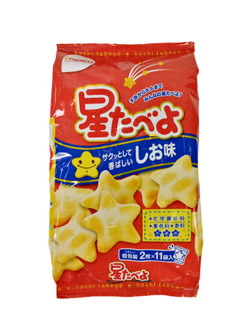 KURIYAMA <BR> Rice Biscuits, Salty Flavor 22 Pieces