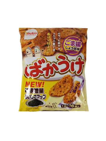 KURIYAMA <BR> Rice Biscuits, Sesame Flavor 16 Pieces