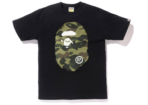 "BAPE APE HEAD F/B TEE ""YELLOW CAMO/BLACK"" - Sz SMALL"