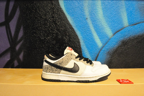 Nike Dunk Low CL Jordan Pack - Sz 6y