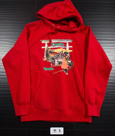 Supreme Shaolin Temple Hoodie - Sz Large