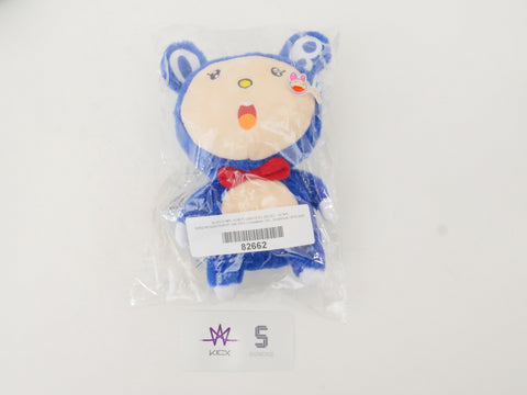 SEATED MR. DOB PLUSH DOLL (BLUE) - Sz N/A