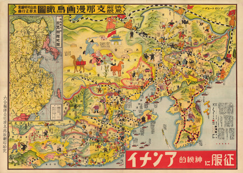 1930s Japanese Map of China and Korea following the Occupation of Manchuria