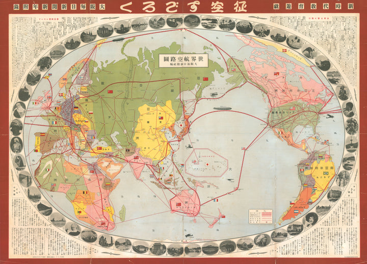 Antique Japanese Map: Worldwide Flight Path Map | Sugoroku Game, 1930