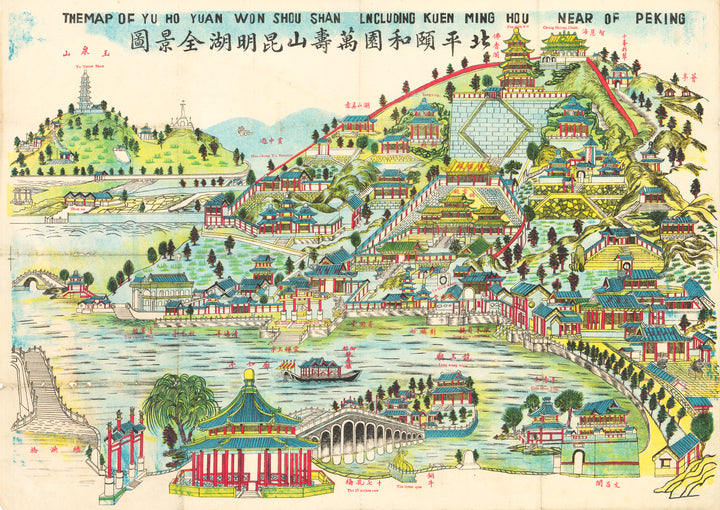 The Map of Yu Ho Yuan Won Shou Shan Including Kuen Ming Hou Near of Peking - Summer Palace