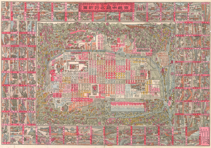 New Map of Kyoto's Famous Places, Meji 23, 1890