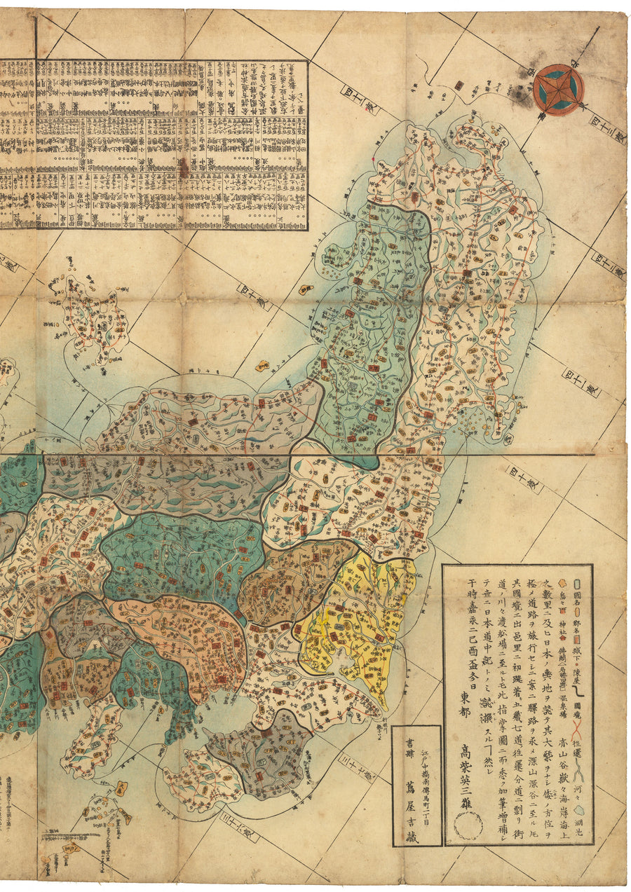 Map of the Districts and Countries of Great Japan by Takashiba Ei'San'Yu, 1849