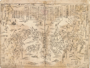 1800s Edo period Setsuyoushu Map of Japan and other Countries.