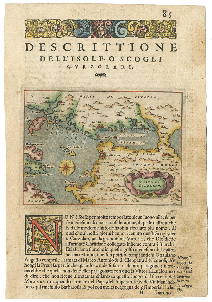 Authentic Antique Map: Greece - Il Sito de' Curzolari By: Tomaso Porcacchi Date: 1574 (published) Venice