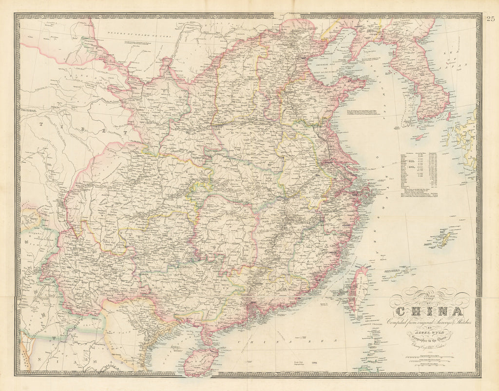 Map of China Compiled from Original Surveys & Sketches