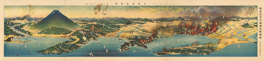 1924 Kanto earthquake (bird's eye view)