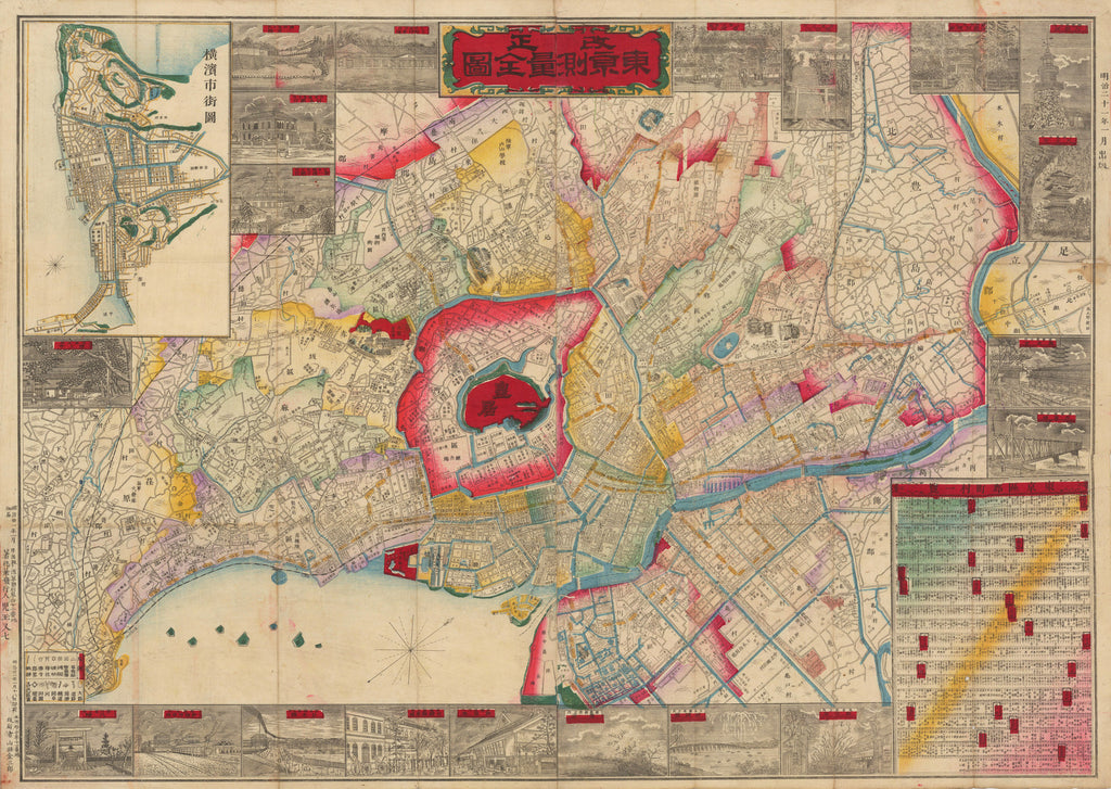 Japanese Woodblock Map of Tokyo with an Insert of Yokohama