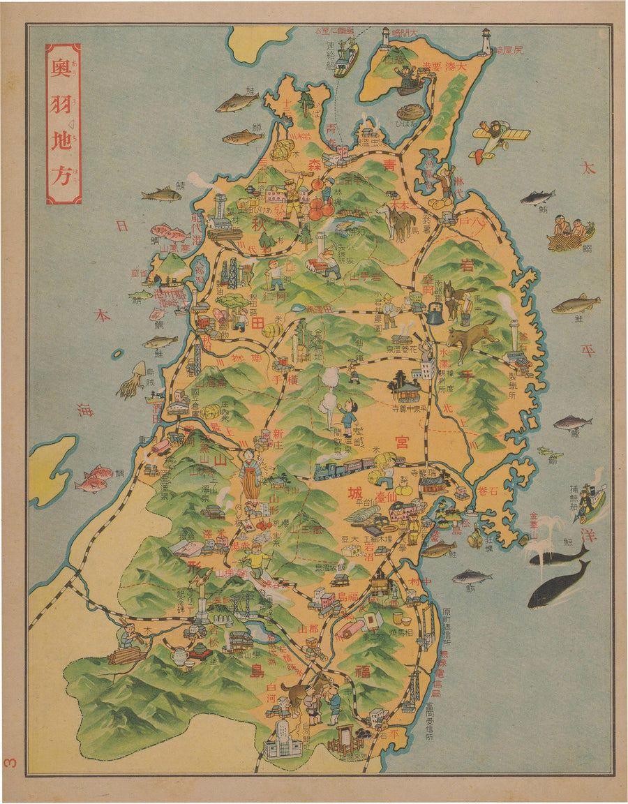 1930 Provincial Maps of Japan (8)