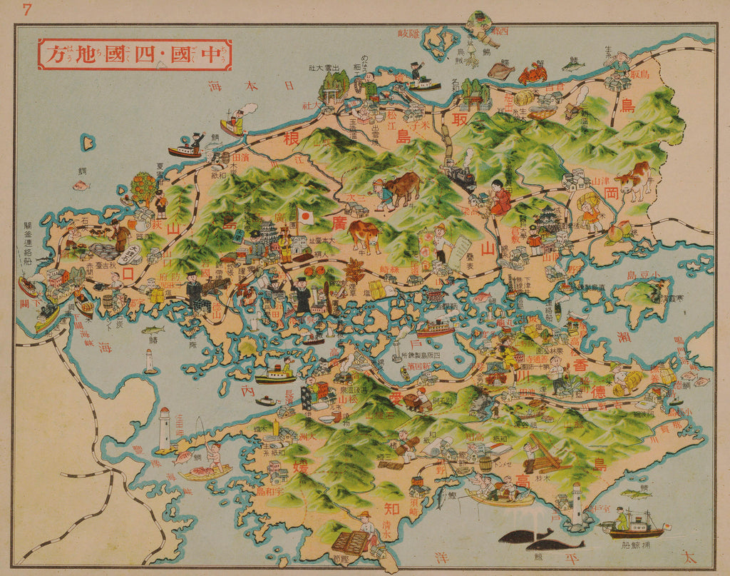 Pre wwii provincial maps of japan 1930 circa 8 hjbmaps 1930 provincial maps of japan 8 gumiabroncs Gallery