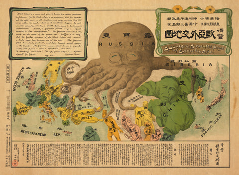 1904 A Humorous Diplomatic Atlas of Europe and Asia.