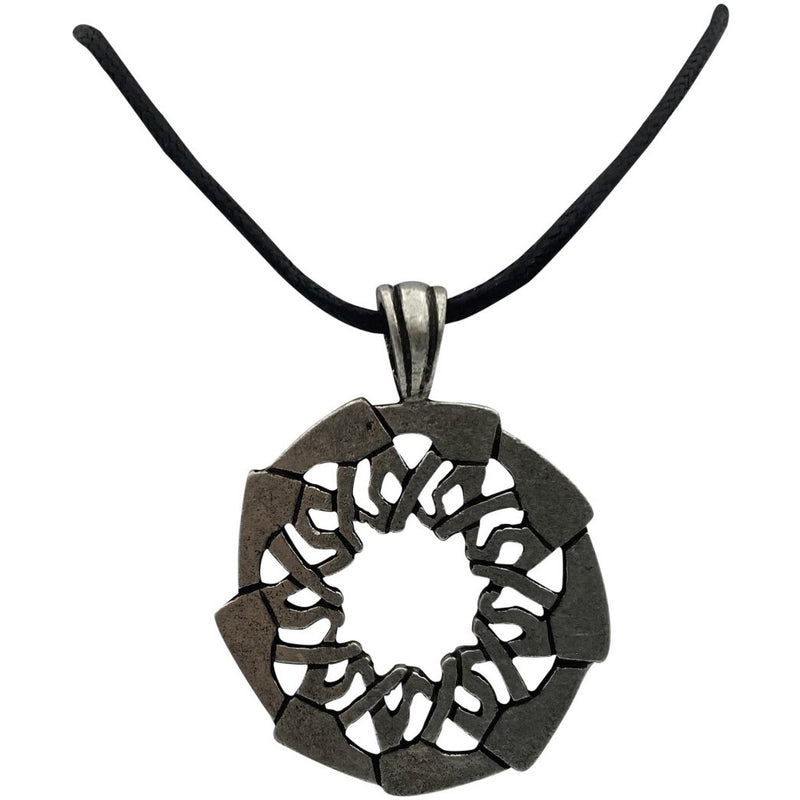 Celtic Carded Earth Harmony Pendent Necklace - East Meets West USA