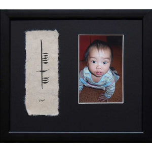 Baby Name Plaque with photo
