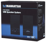 2100 Series USB Speaker System Packaging Image 2