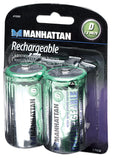 Rechargeable Battery Packaging Image 2