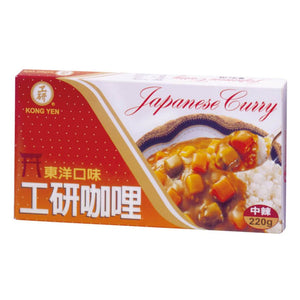 Japanese Instant Curry 220g