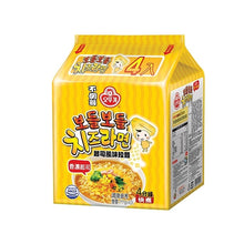 Load image into Gallery viewer, Bodul Cheese Ramen 111g