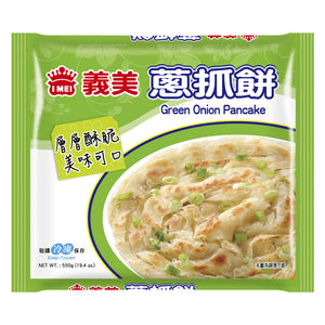 Fluffy Green Onion Pancakes/5pcs