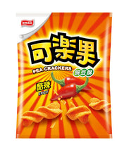 Load image into Gallery viewer, Lian Hwa - Koloko Pea Cracker 57g