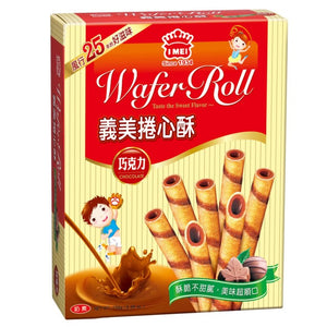 IM Wafer Roll 75g