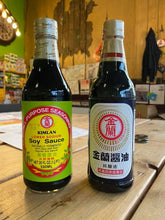 Load image into Gallery viewer, Kimlan - Soy Sauce 590ml