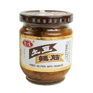 Fried Gluten with Peanuts in Soy Sauce 170g