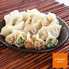 Load image into Gallery viewer, CHIMEI vegetation Gyoza  (veg dumpling)