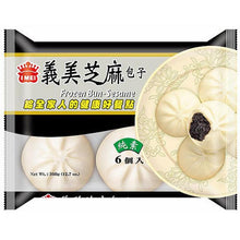 Load image into Gallery viewer, IM Taiwanese Steamed Buns 義美冷凍包子饅頭