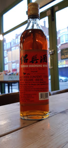 Taiwan Shaoshing Wine 600 ML