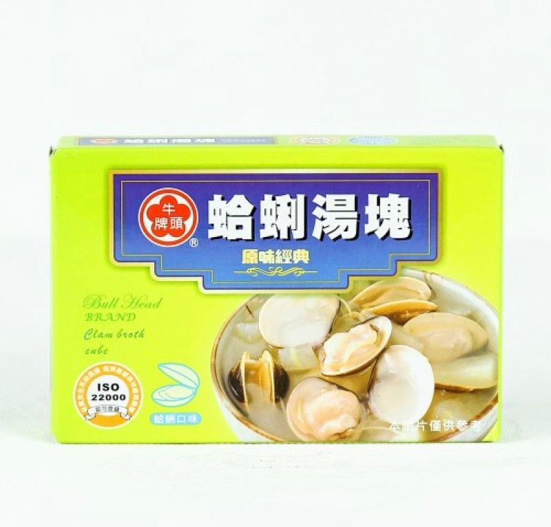 BH Clam Broth Stock Cube 66g