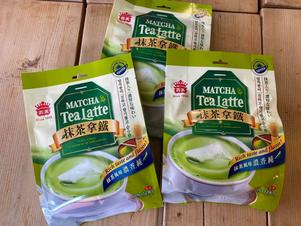 IM Matcha Tea Latte 240g